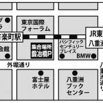 はじめまして!?稲取温泉観光合同会社です!