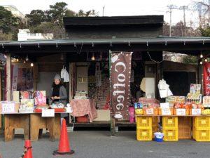 稲取文化公園 雛市場オープン 「雛のつるし飾り」販売 地域認定商品・伊豆特産・名産 みかん農家さんから産直みかん各種