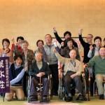 稲取温泉で「リハビリ旅行」が始まりました!