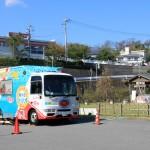 本日!10月25日NHKここは故郷旅するラジオ~in稲取温泉~