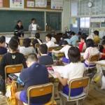 稲取小学校で稲取検定☆